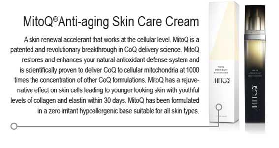 MitoQ antioxidant skin cream
